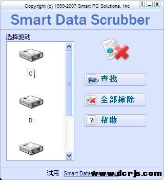 擦除已删除的文件 Smart Data Scrubber.jpg